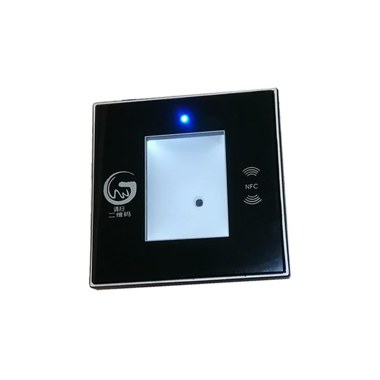 威港二维码NFC识别器